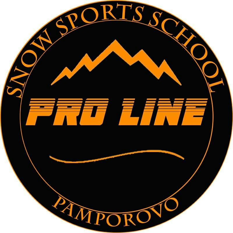 Ски училище Про Лайн