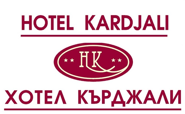 хотел Кърджали
