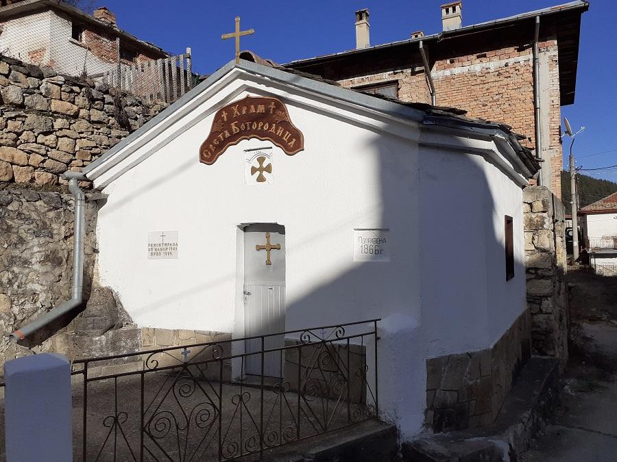 Параклис Света Богородица в Левочево