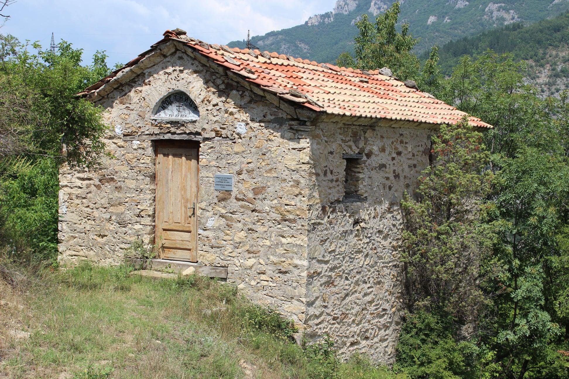 Костница в село Югово